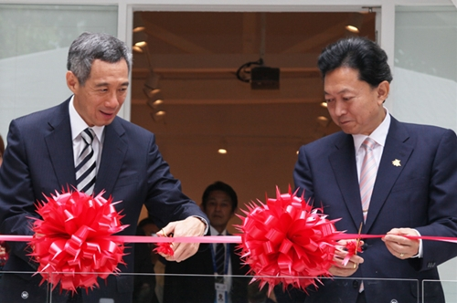 (photo) JCC ribbon cutting ceremony