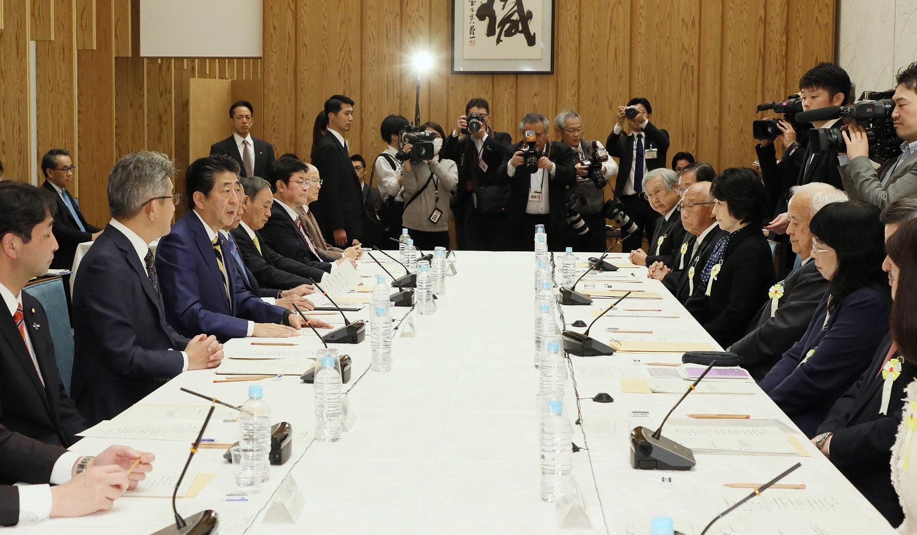 令和元年12月11日 行政改革推進会議 | 令和元年 | 総理の一日 ...