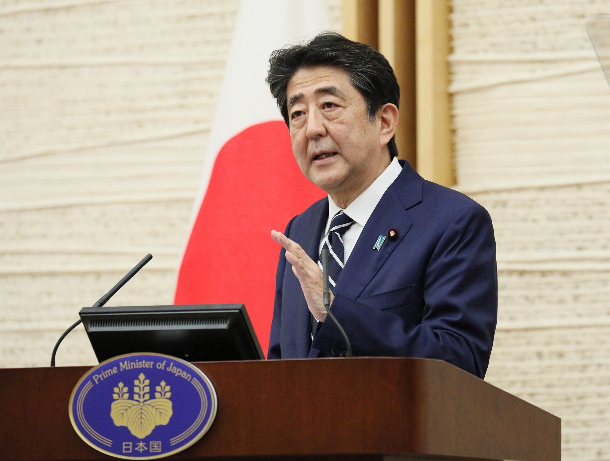 令和2年5月25日 新型コロナウイルス感染症に関する安倍内閣総理大臣 ...