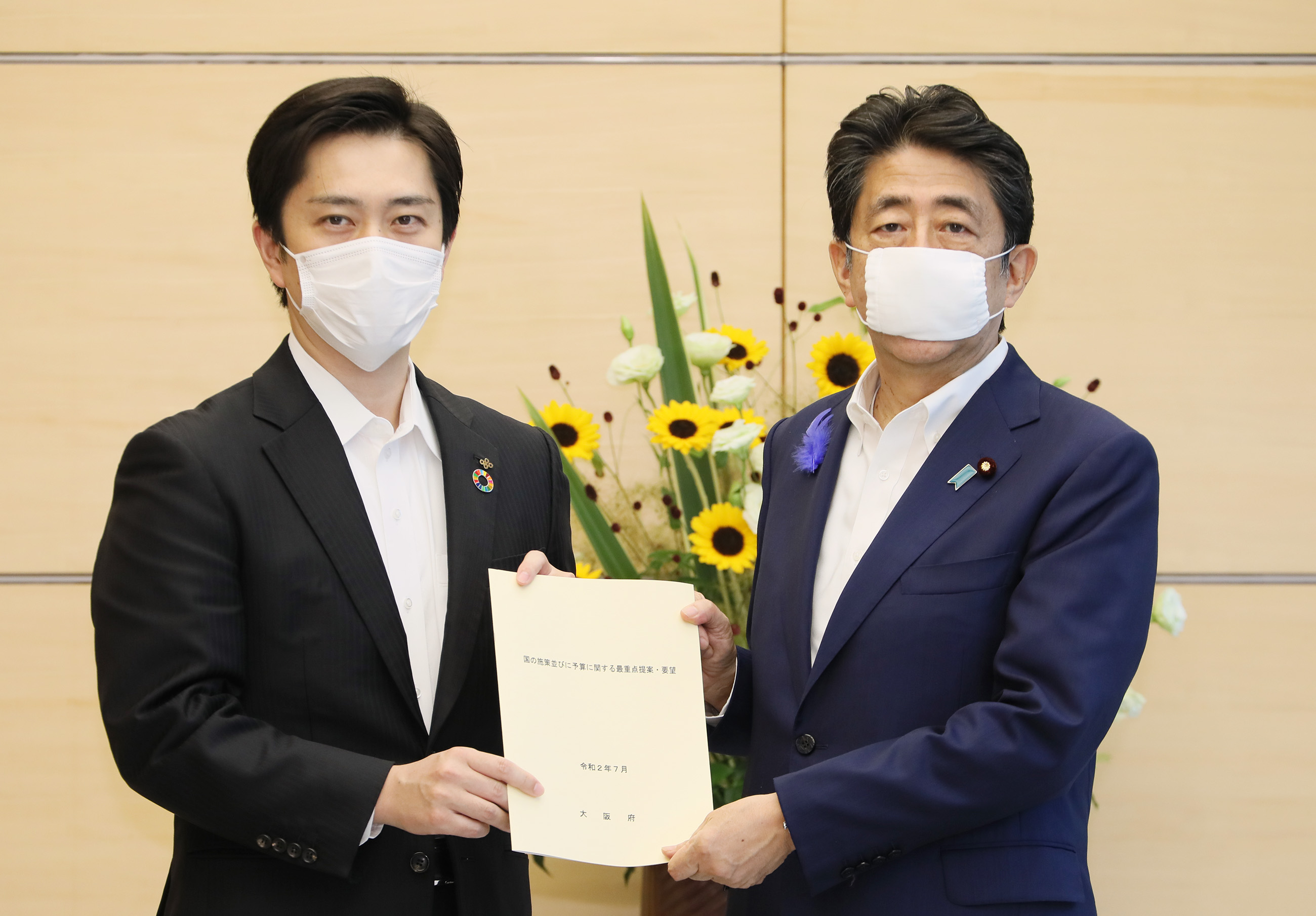 知事 大臣 吉村 総理