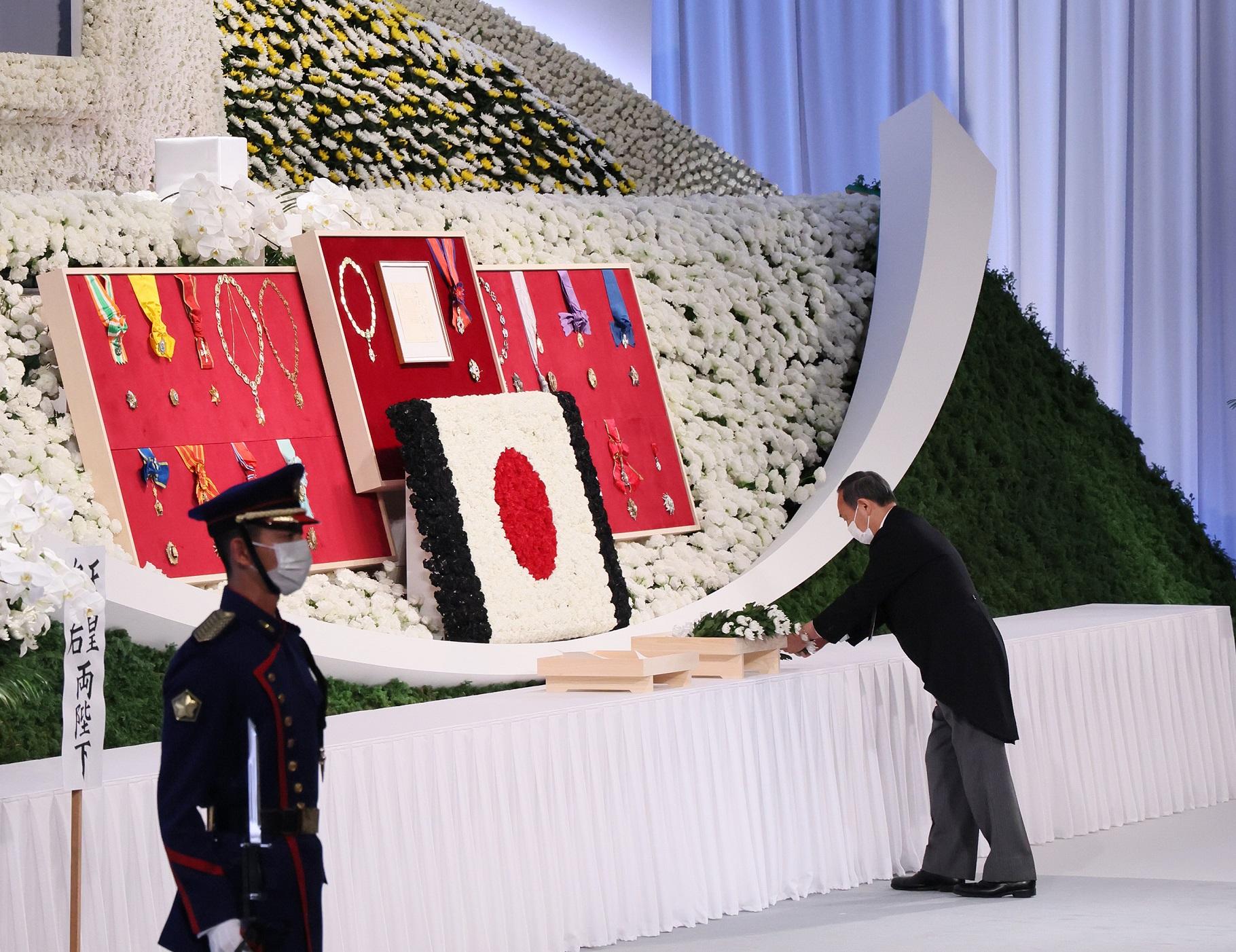 葬儀 中曽根 中曽根元首相3度目の葬儀