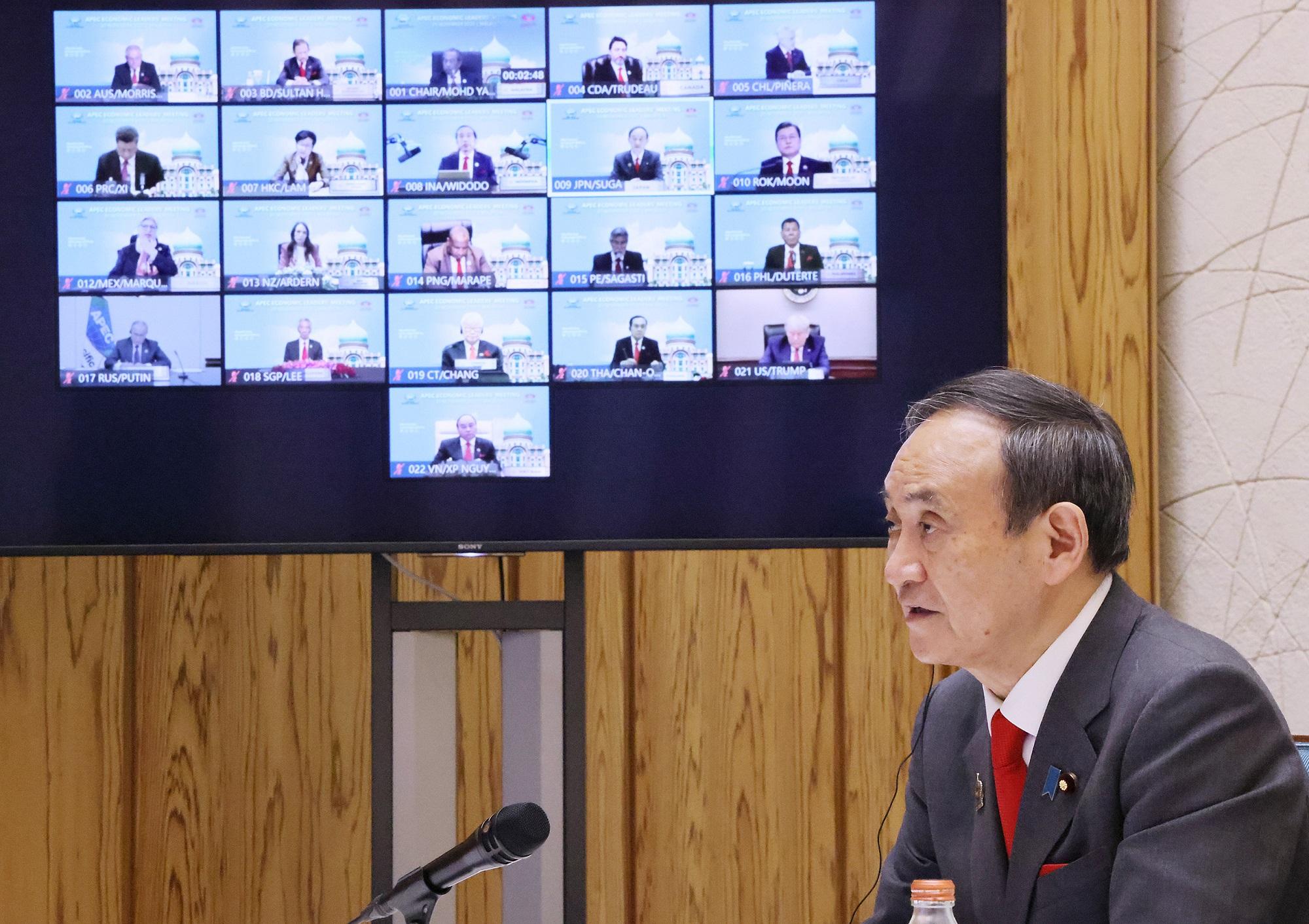 令和2年11月20日 APEC首脳会議 | 令和2年 | 総理の一日 | ニュース ...