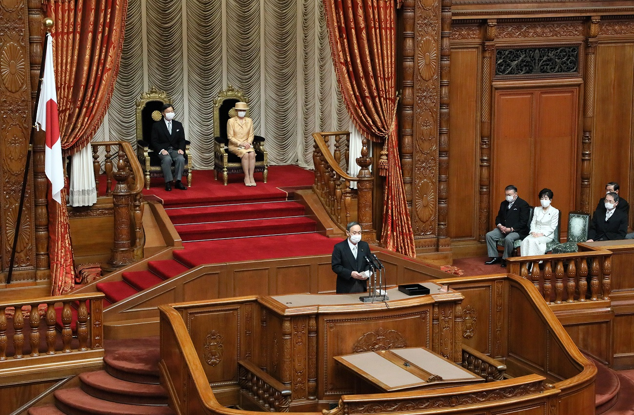 令和2年11月29日 議会開設百三十年記念式典 | 令和2年 | 総理の一日 ...