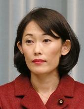 環境大臣 丸川 珠代 (まるかわ ...