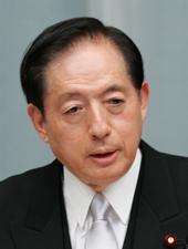 国土交通大臣 太田 昭宏 (おおた...
