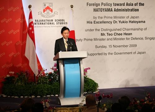 総理の動き-アジア政策講演 アジアへの新しいコミットメント 東アジア共同体構想の実現に向けて-