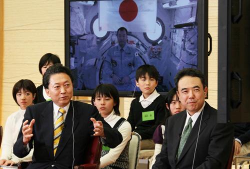 野口宇宙飛行士と鳩山総理との交信