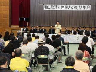 総理の動き-沖縄県訪問(後編)-平成22年5月4日