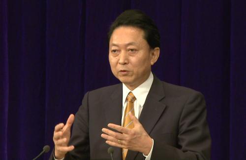 日本国際問題研究所主催シンポジウムでの鳩山総理大臣あいさつ-平成22年3月17日