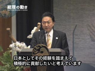 総理の動き-バリ民主主義フォーラム出席-平成21年12月9日・10日