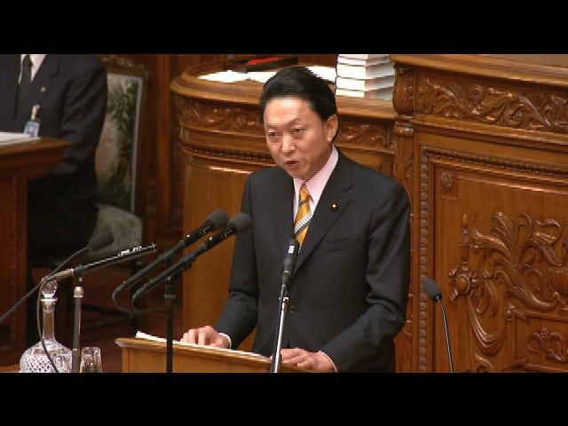 第174回国会における鳩山内閣総理大臣施政方針演説 - 平成22年1月29日
