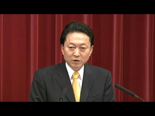 鳩山内閣総理大臣記者会見-平成22年3月26日