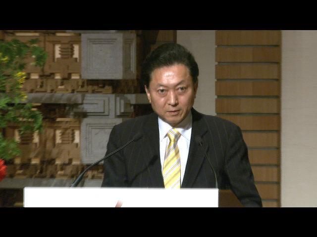 鳩山内閣総理大臣スピーチ 第16回国際交流会議「アジアの未来」-平成22年5月20日