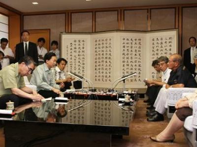 総理の動き-沖縄県訪問-平成22年5月23日