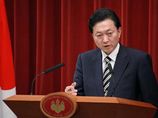 鳩山内閣総理大臣記者会見、日中韓サミット出席、全国知事会議ほか -週刊総理ニュース-