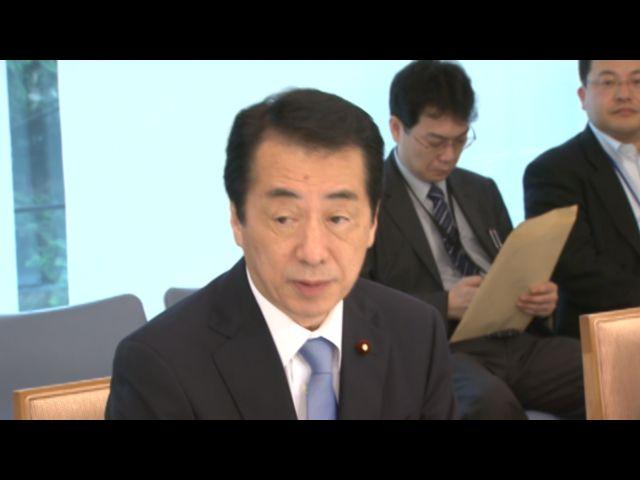 新年金制度に関する検討会-平成22年6月29日