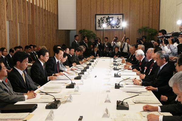 国内投資促進円卓会議-平成22年10月18日