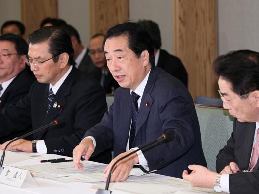 国内投資促進円卓会議-平成22年11月9日