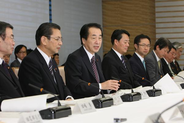 国内投資促進円卓会議-平成22年11月29日