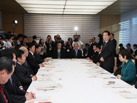 政府・与党社会保障改革検討本部-平成22年12月10日
