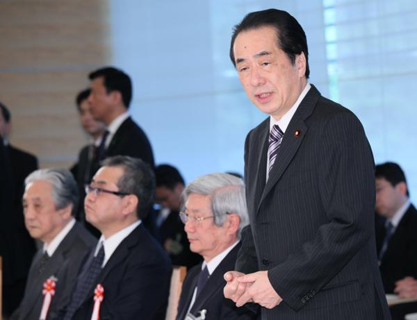 東日本大震災復興構想会議-平成23年4月14日