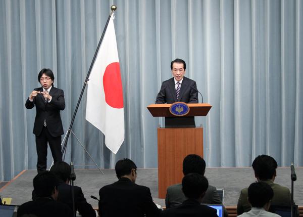 菅内閣総理大臣記者会見-平成23年5月6日