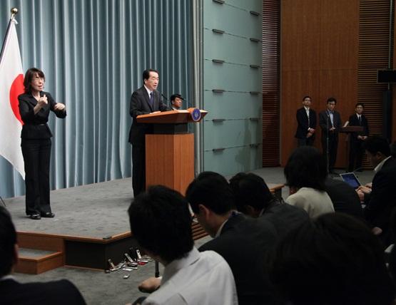 菅内閣総理大臣記者会見【手話版】-平成23年5月10日