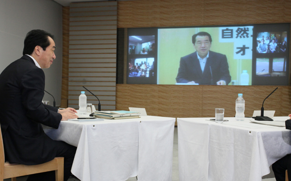 Open Dialogue between the PM and the Public on Natural Energies  (June 19, 2011)