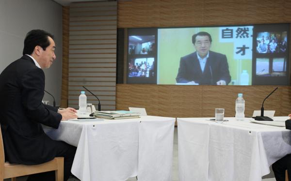 自然エネルギーに関する「総理・国民オープン対話」(全編)-平成23年6月19日