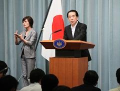 菅内閣総理大臣記者会見-平成23年7月13日