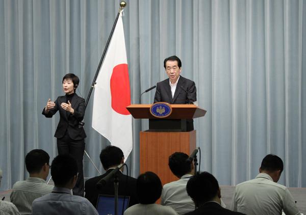 菅内閣総理大臣記者会見-平成23年7月29日