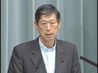福田内閣閣僚記者会見「高村正彦大臣」