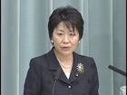 福田内閣閣僚記者会見「上川陽子大臣」