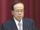 福田内閣総理大臣記者会見-平成19年9月25日