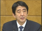 安倍内閣総理大臣記者会見 -平成19年9月24日