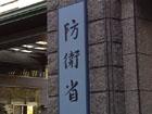総理の動き-自衛隊高級幹部会同で訓示-平成19年11月28日