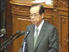 第169回国会における施政方針演説-平成20年1月18日