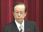 福田内閣総理大臣年頭記者会見-平成20年1月4日