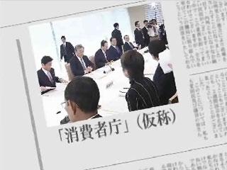 日韓首脳会談、ロシア訪問ほか-週刊総理ニュース-