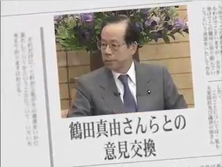 鶴田真由さんらとの意見交換、国際交流会議で講演、三大感染症へ新たなビジョンほか-週刊総理ニュース-