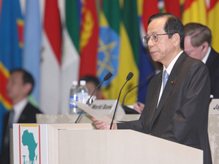 第4回アフリカ開発会議(TICAD IV) 開会に寄せて 福田康夫日本国総理大臣演説-平成20年5月28日