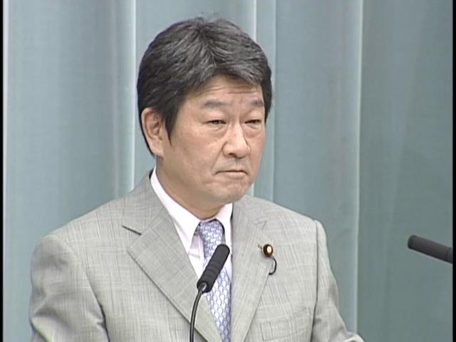 福田改造内閣閣僚記者会見「太田...