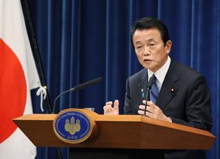 麻生内閣総理大臣記者会見-平成20年10月30日