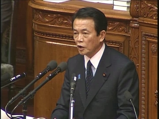 第171回国会における麻生内閣総理大臣施政方針演説