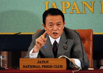 麻生総理スピーチ 新たな成長に向けて-平成21年4月9日