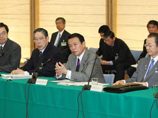 総理の動き-地球温暖化問題に関する懇談会-平成21年5月24日