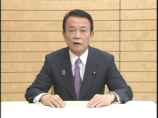 総理メッセージ-「新型インフルエンザ」について-平成21年5月11日-