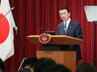 麻生内閣総理大臣記者会見-平成21年7月21日