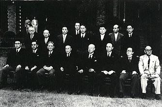 第3次吉田改造2次内閣