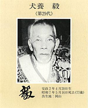 歴代総理の写真と経歴